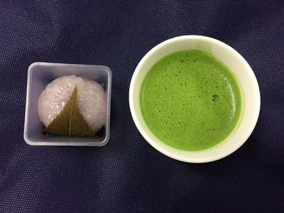 お抹茶と道明寺