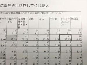 IMG_6360 (2)